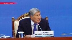 Атамбаев не будет извиняться: новое резкая речь президента Кыргызстана