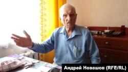 Иван Вегвец