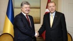 За миротворцев и против аннексии. Визит турецкого президента в Киев
