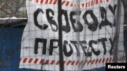 Один из лозунгов в поддержку Навального и Яшина у специзолятора, где они отбывали 15 суток ареста