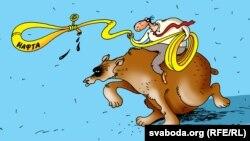 Belarus -- sad (merry) pictures, Russia, oil, prices