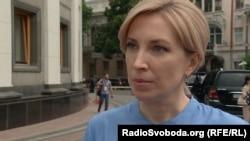 За словами Володимира Зеленського, Верещук отримала найбільше балів на праймеріз як від фракції, так і від нього