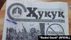 Отец и сын работали в еженедельнике «Хукук» («Право»).