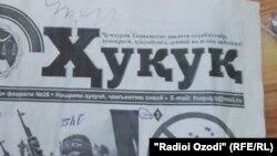 """Отец и сын работали в еженедельнике """"Хукук"""" (""""Право"""")"""
