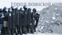 Russian Police Break Up Anti-Lockdown Protest