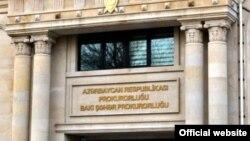 Здание прокуратуры Азербайджана в Баку