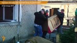 У селі на Донеччині внаслідок обстрілу поранено жінку