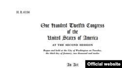Faqja e parë e Aktit Magnitsky të miratuar në Kongresin e Shteteve të Bashkuara