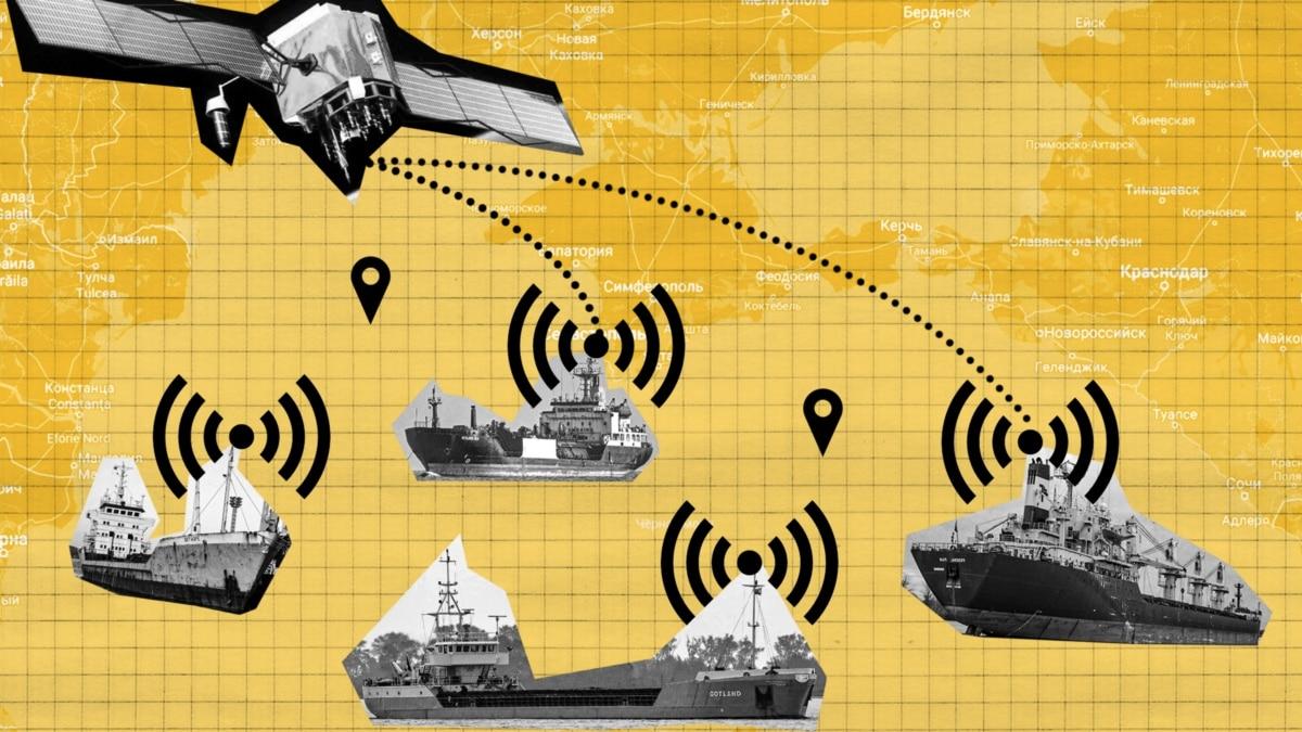 Кто контролирует море? Как отслеживать иностранные суда у берегов Крыма
