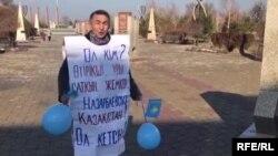 Активист из Туркестанской области Сабит Сыздыкбек