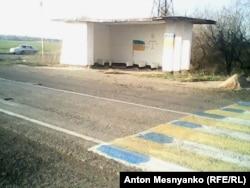Українська символіка на зупинці у селі Долинка у Криму