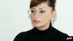 Мехрибан Алиева