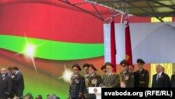 Говорот на Лукашенко