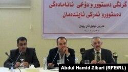 جانب من نقاشات ندوة في أربيل حول مشروع دستور إقليم كردستان العراق