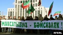 Шествие на День памяти. Фото 2009 года