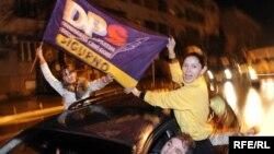 Slavlje pristalica Demokratske partije socijalista