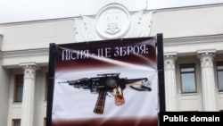 Manifestație pentru legea care ar impune cote de emisiuni în ucraineană, la radio, Kiev, 31 mai 2016