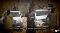 Припадници на Боко Харам во Нигерија.