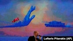 Türkiyə-Prezident Recep Tayyip Erdoganın 2016-cı il çevriliş cəhdinin ildönümü münasibətilə çıxışı- Istanbul, 15 iyul, 2019