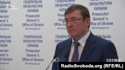 Генеральний прокурор Украины Юрий Луценко