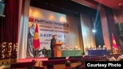 Курултай «Кыргызстан: вчера, сегодня, завтра». 27 апреля 2019 года.
