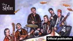 """Detaliu de pe coperta albumului """"Black Sea Fire"""" (Jaro, 2009)."""