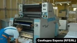 """печатницата на """"Импрес"""" във Варна"""