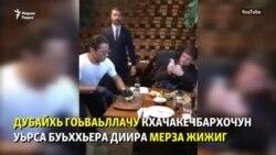 КIира: Кадыров Рамзан а, Нохчийчуьра хьал а