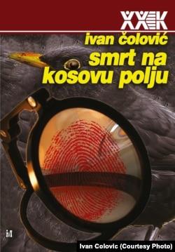 Naslovnica knjige Ivana Čolovića