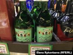 Ливанская виноградная водка с анисом арак. Ал-рак или аррак – пот, вино потеет при нагревании