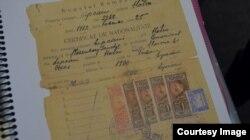 Certificatul de naștere al lui Ianchel Sterenberg