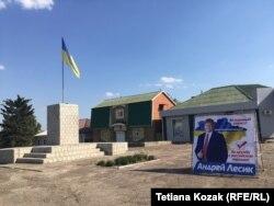 Андрій Лесик агітує у Біловодську за «Дружбу з російським народом», яка має багато прихільників у Луганській області. Його програма співпадає в цьому із програмою «Опозиційного блоку»