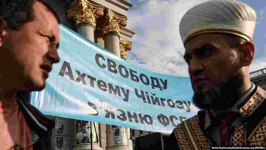 The September 13 demonstration brought together representatives of civil rights organizations, human rights activists, and members of the Crimean Tatar community.