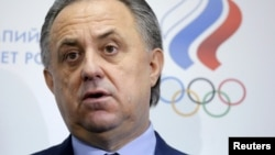Russian Sports Minister Vitaly Mutko said Moscow will pass legislation criminalizing the use of illegal drugs to boost sports performance.