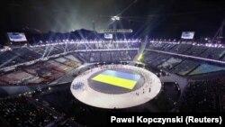Завршува Олимпијадата во Пјонгјанг