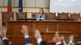 Iva Miteva - parliament - Bulgaria