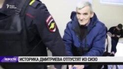 Историка Юрия Дмитриева 28 января отпустят из СИЗО