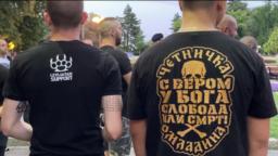 """Pripadnici """"Levijatana"""" učestvovali su na javnim skupovima na kojima su veličali pravosnažno osuđene ratne zločince (Beograd, 11. jul 2021.)"""