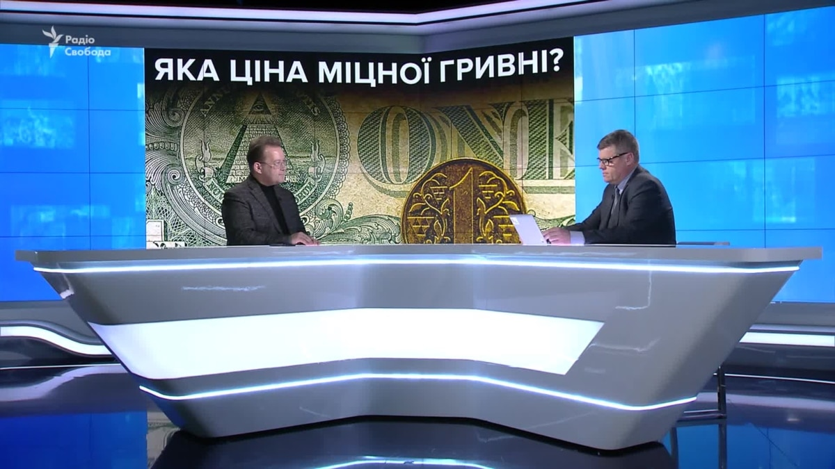 Сколько еще «падать» в Украине доллар?