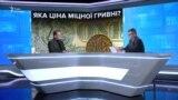 Скільки ще «падатиме» в Україні долар?