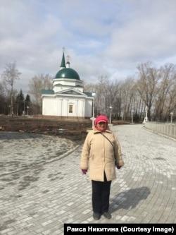Раиса Никитина