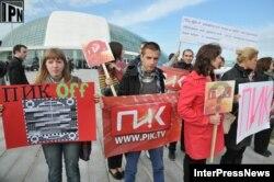 PIK TV əməkdaşlarının Parlament qarşısında etirazı, 21 oktyabr 2012
