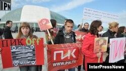 Гуьржийчоь -- Кутаисехь дуьхьалонан акци дIахьош бу ПИК олучу оьрсийн маттахь хиллачу телеканалан белхахой. 21ГIад2012