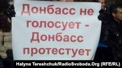 Протест против проводимых сепаратистами выборов в Донбассе