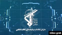 Iran -- Intelligence Organization of the Islamic Revolutionary Guard Corps