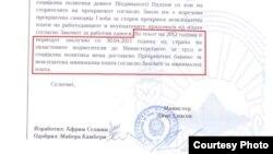 Одговор од Министерството за труд и социјална политика за казни за неисплаќање минимална плата.
