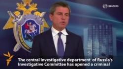 Russia Opens 'Genocide' Case Against Ukrainian Leadership