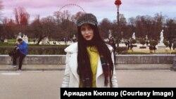 Ариадна Кюппар