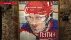 «Суперпутин»: в России открыли выставку, где Путин – супергерой (видео)