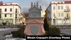 Фота Міхаіла Сярэдзіча